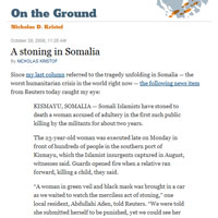 A Stoning in Somalia