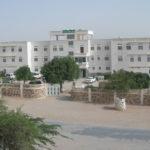 Edna Hospital Somaliland